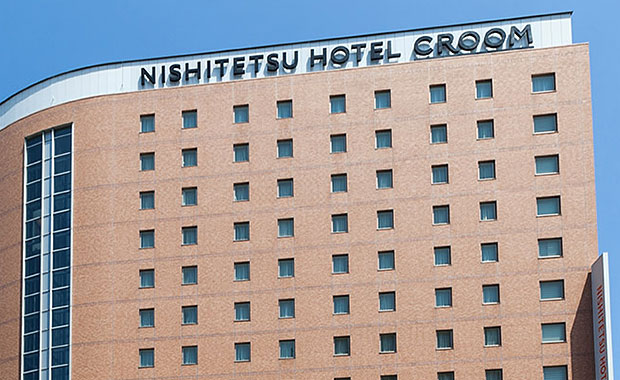 西鉄ホテル クルーム 博多