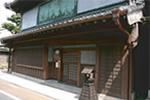 江戸 あかりの民藝館