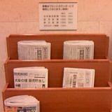 新聞紙販売