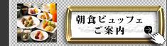 2013年楽天トラベルアワード銀賞受賞プランの詳細