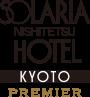 ソラリア西鉄ホテル京都プレミア