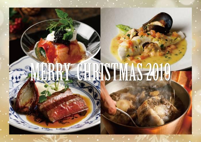 極上の鉄板焼クリスマスディナー