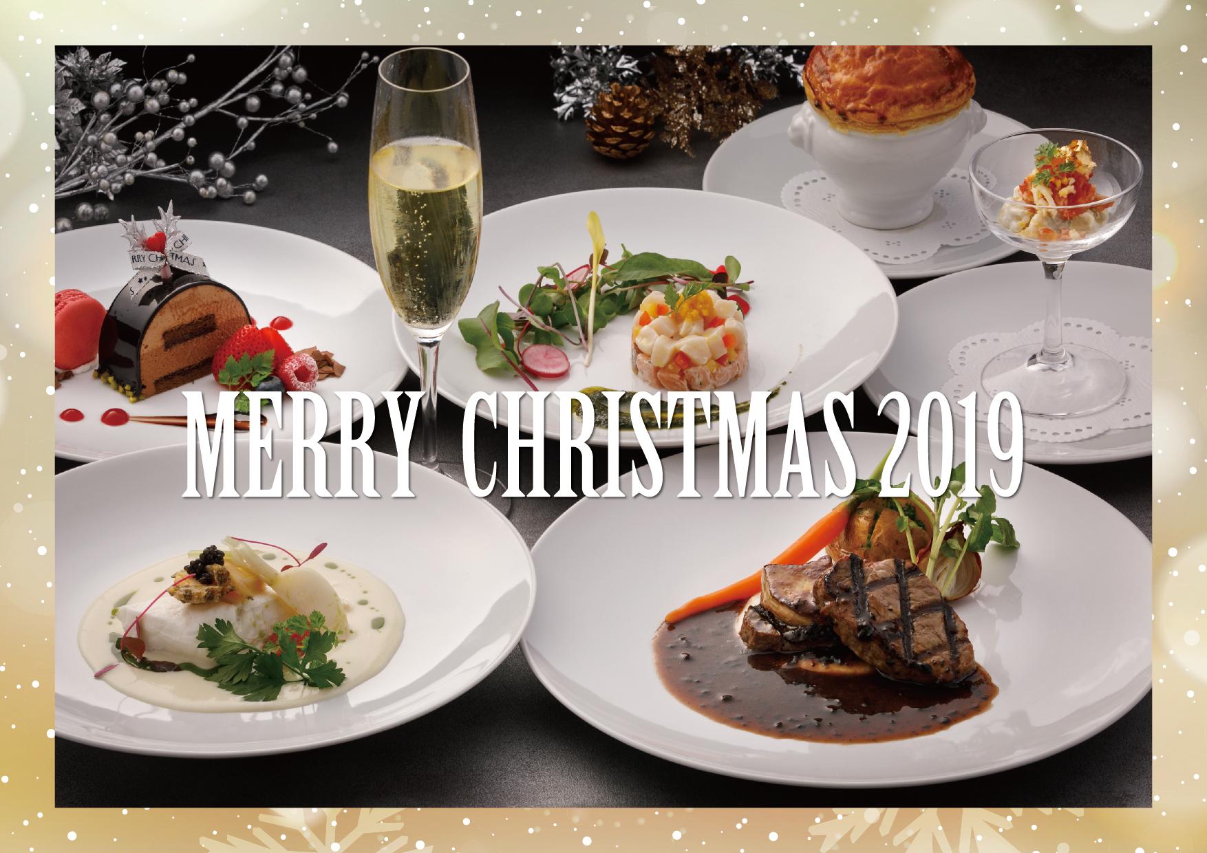 夜景と共に味わうクリスマスディナー2019
