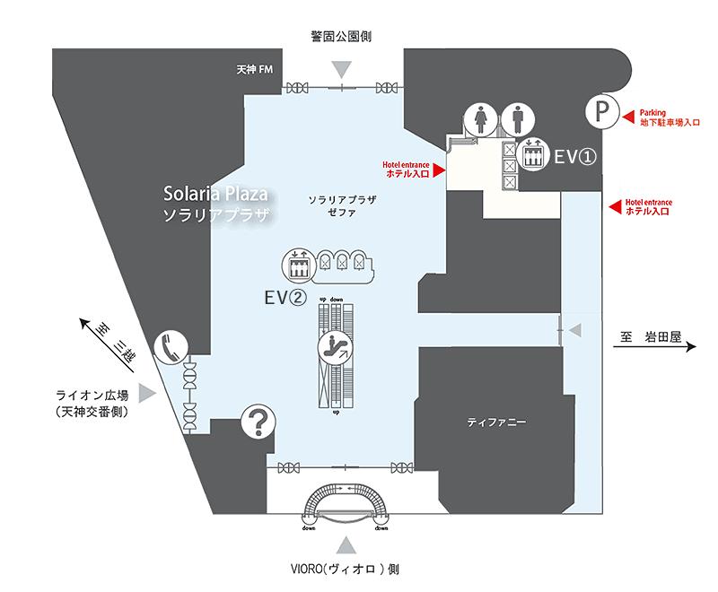 hot sale online f6ab7 7bbcf フロアガイド | ソラリア西鉄ホテル福岡 | 西鉄・福岡(天神)駅 ...