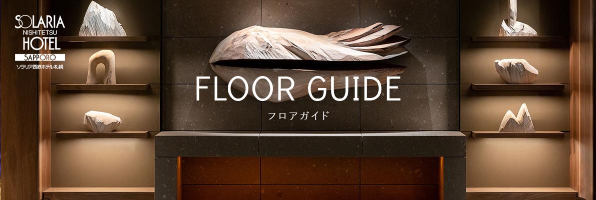 floorguide